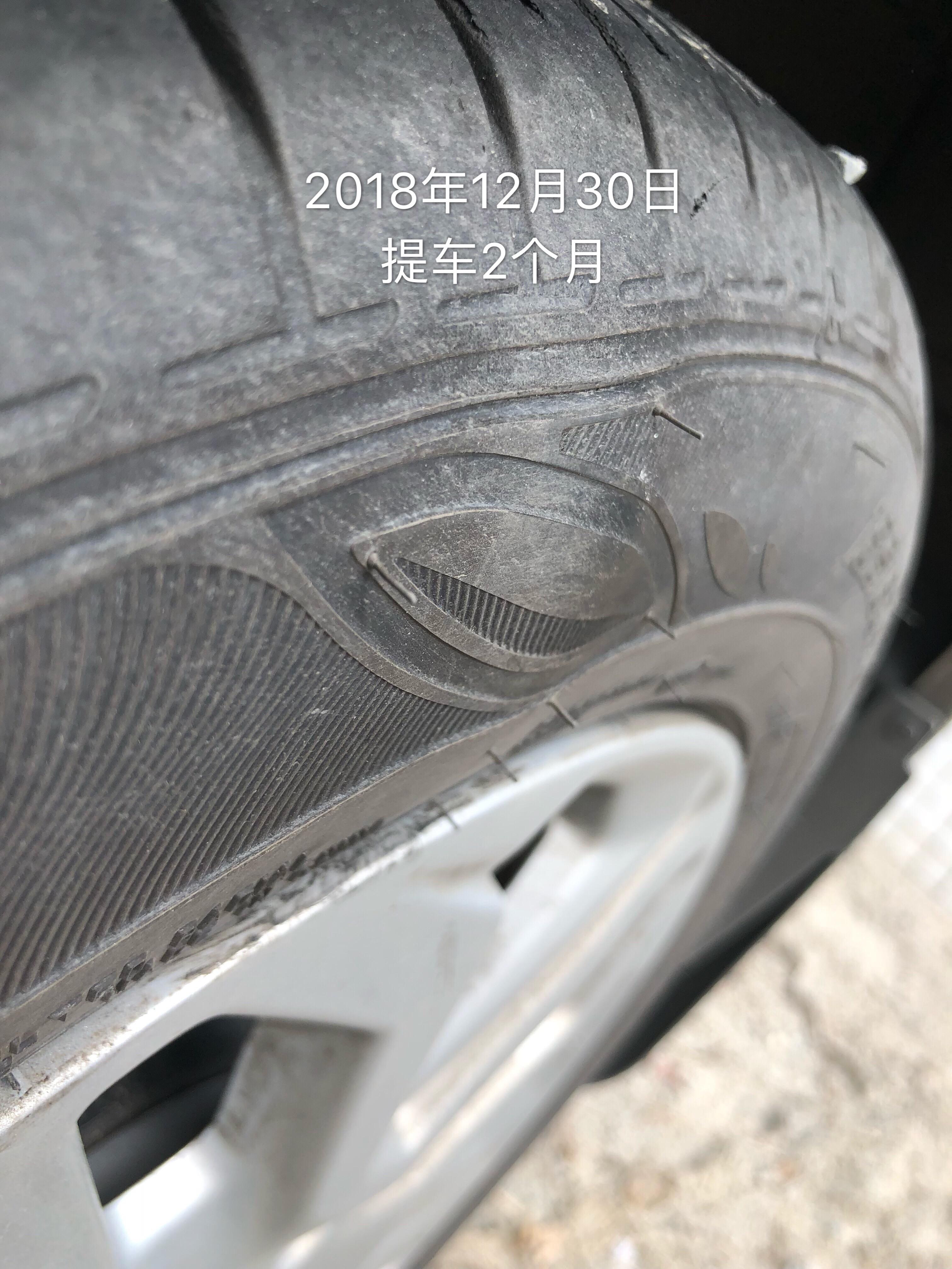 本田-飞度 提车2个月轮胎鼓包2次