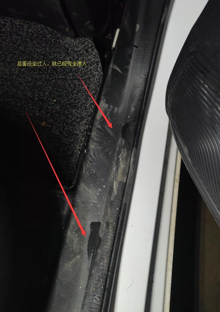 上海后门-荣威i5异响太多,飞度渗水铃木天语和汽车图片