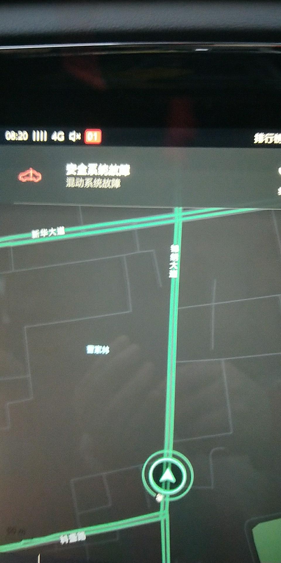 上海汽车-荣威eRX5 新车换大件,迟迟解决不了,影响客户正常生活和工作
