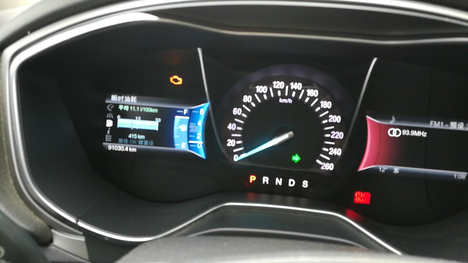 长安福特-蒙迪欧 氧传感器质量问题引起的发动机亮黄灯图片