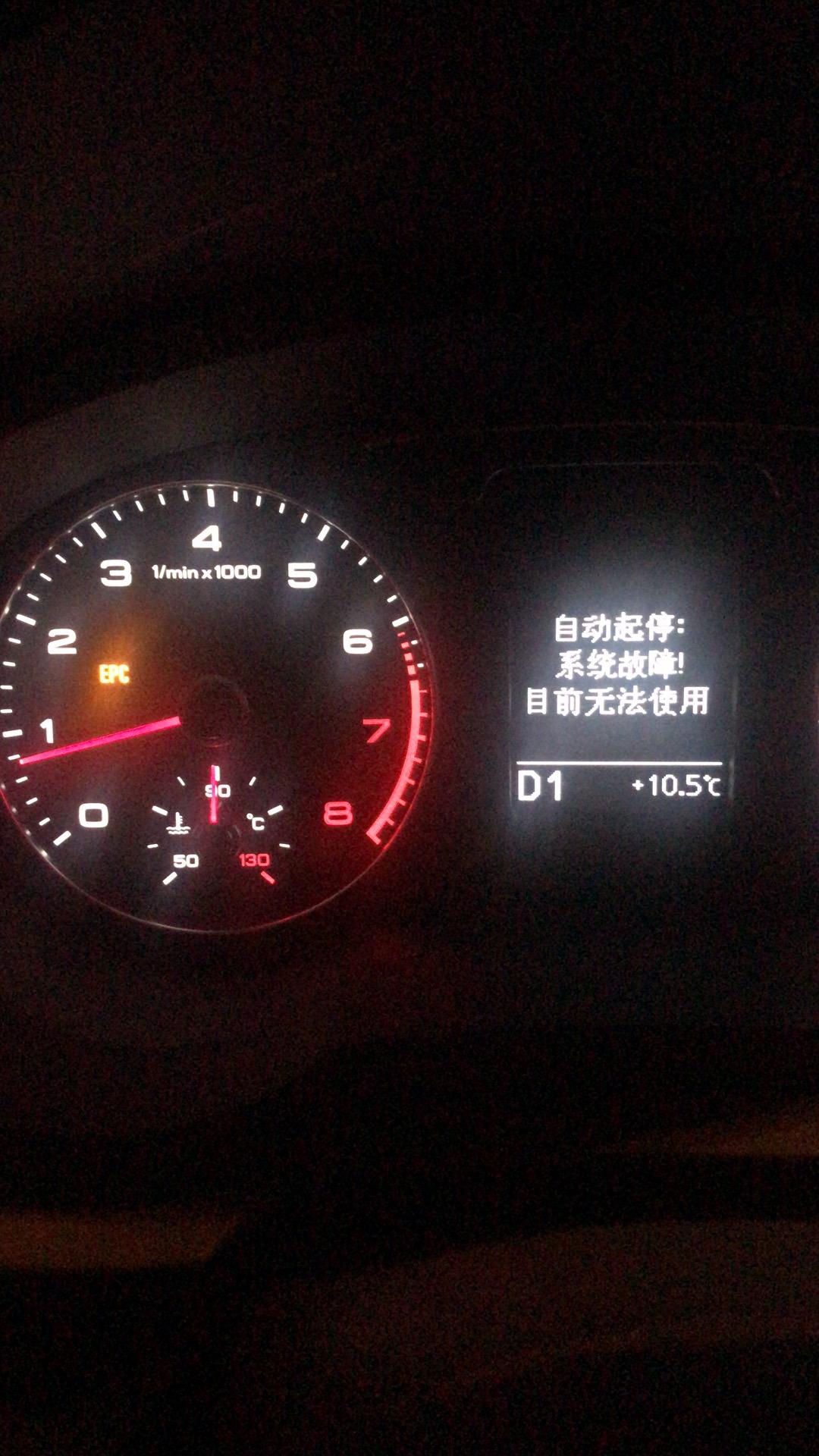 奥迪-奥迪Q3 购车未满一年发动机就出现故障问题