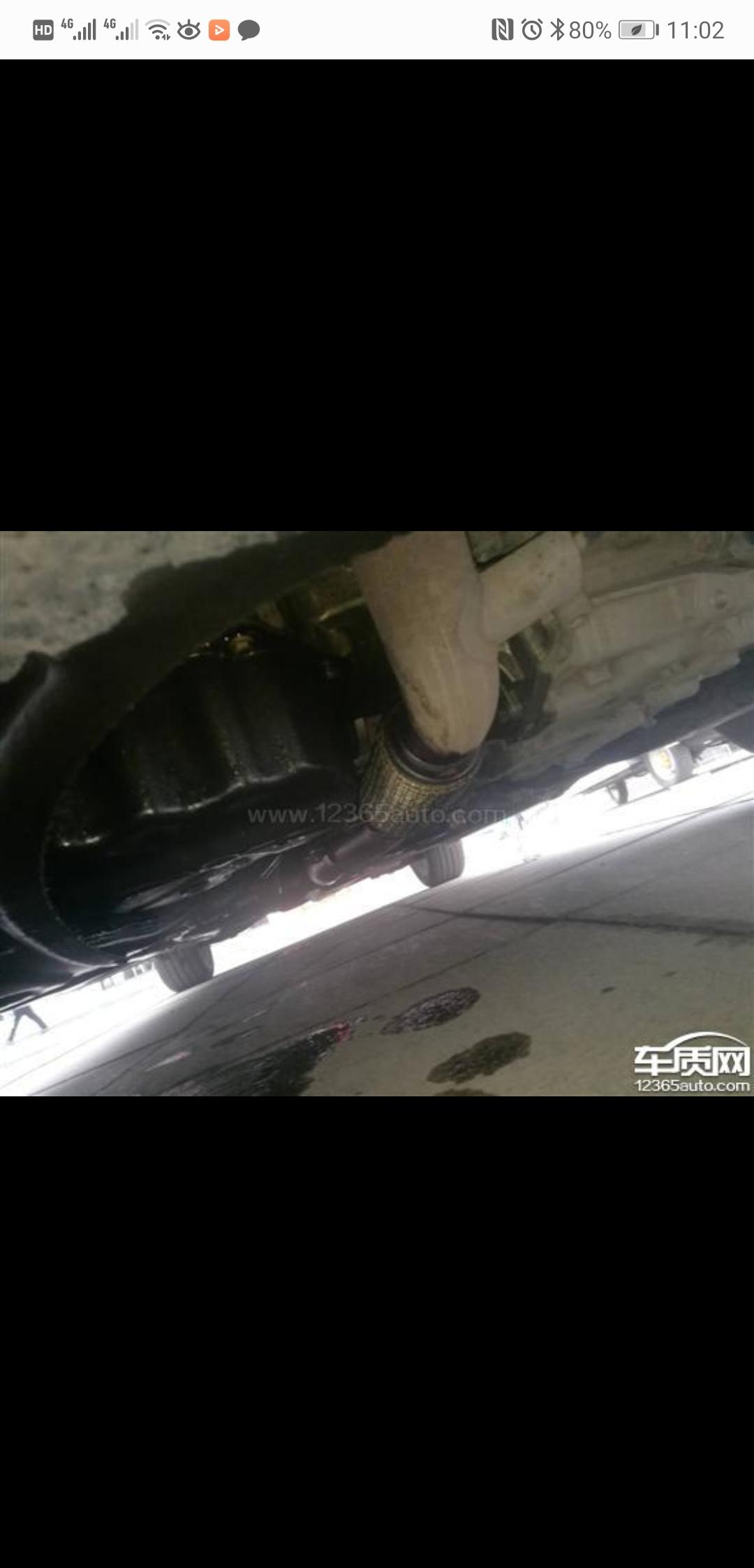 上汽通用-别克GL6 车辆漏机油,故障灯亮,转向异响