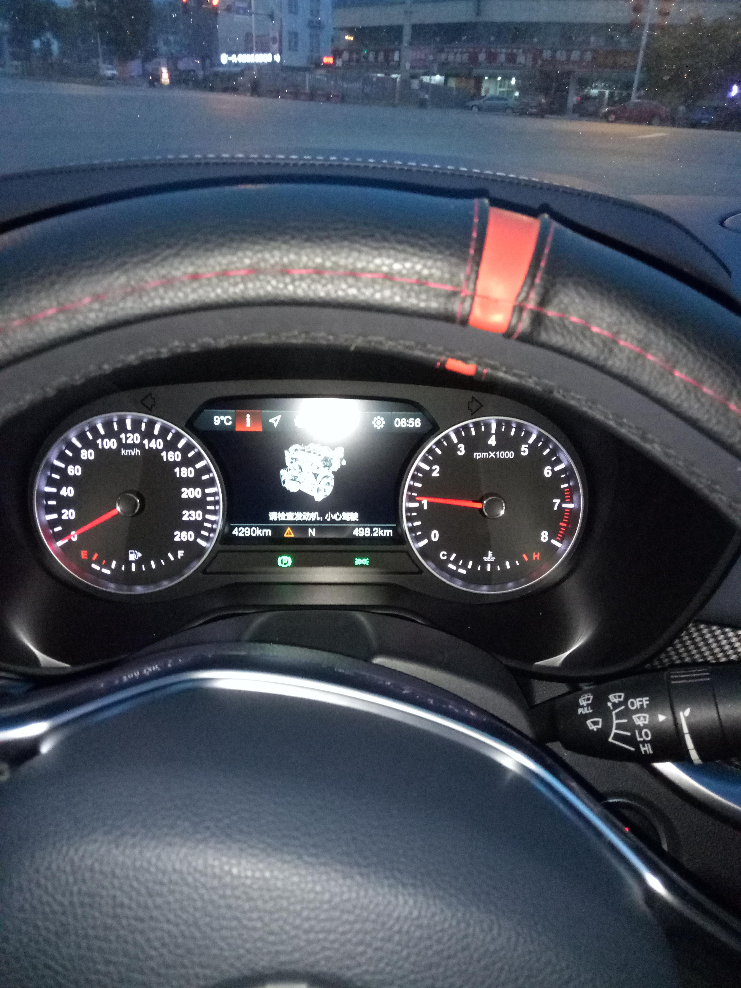 冷车起动,怠速不稳,发动机故障灯亮,车发抖,动力不足