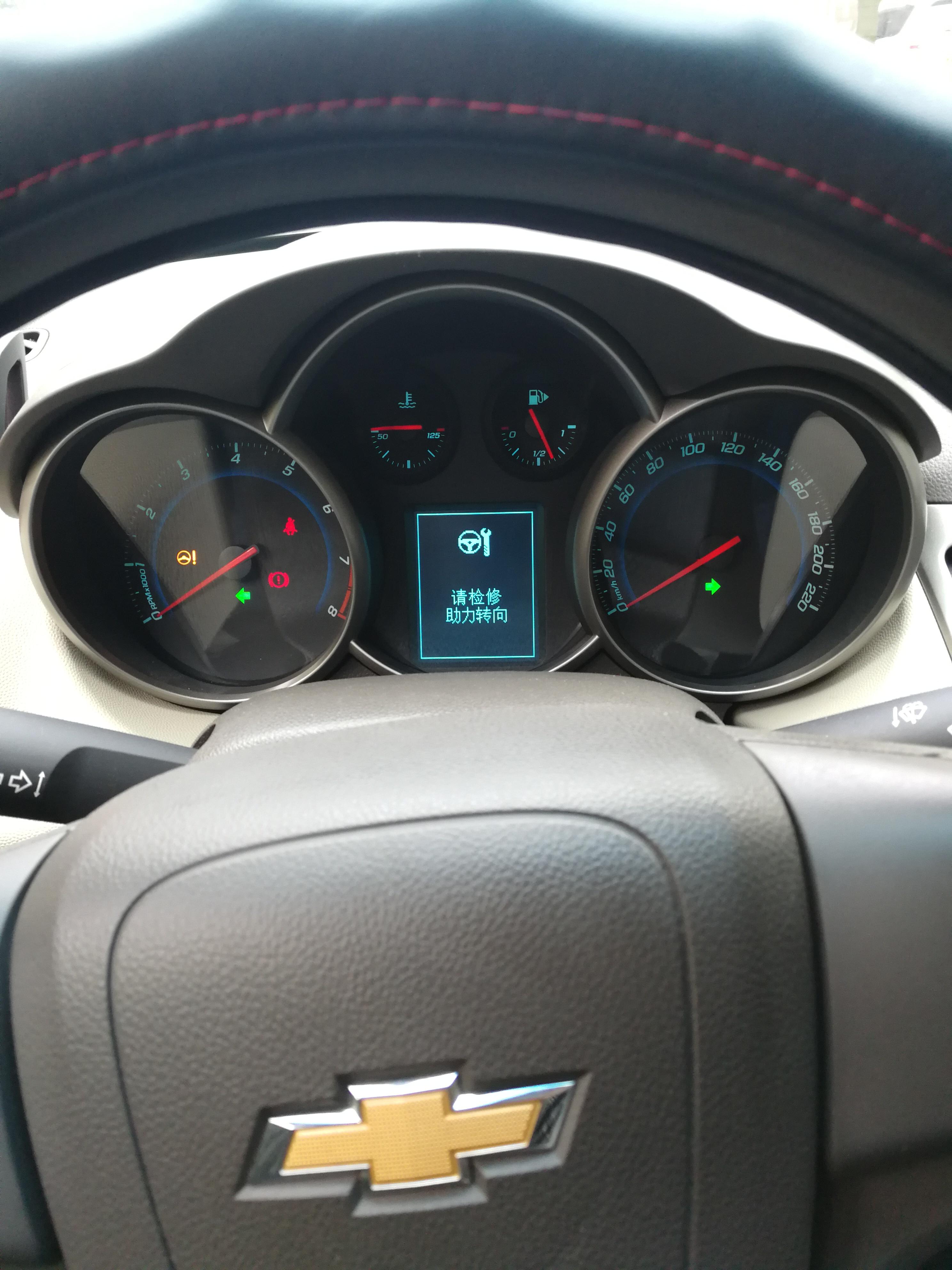 上汽通用-科魯茲 行駛熄火,轉向助力故障,如在高速...