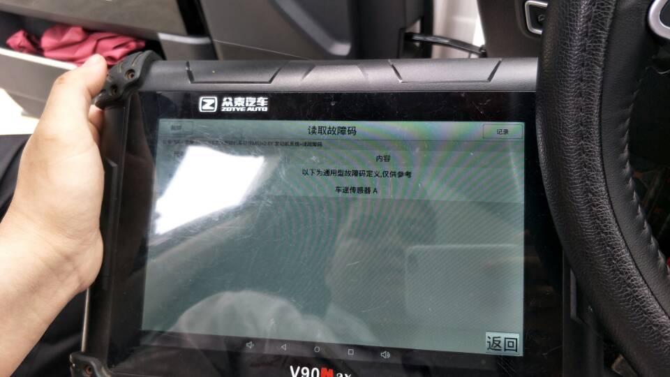 众泰-众泰T800 新车无故出现启动后无法行驶的情况