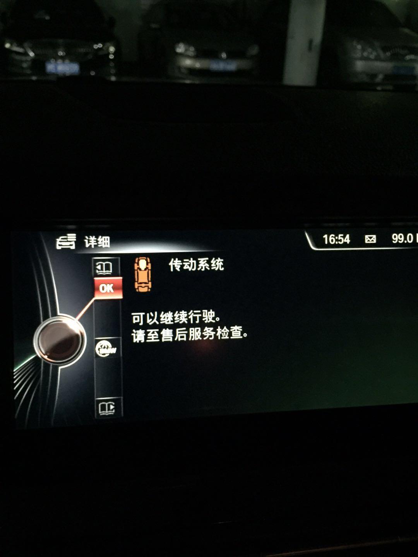 宝马-宝马5系新能源 宝马530LE电油行驶模式切换存在问题