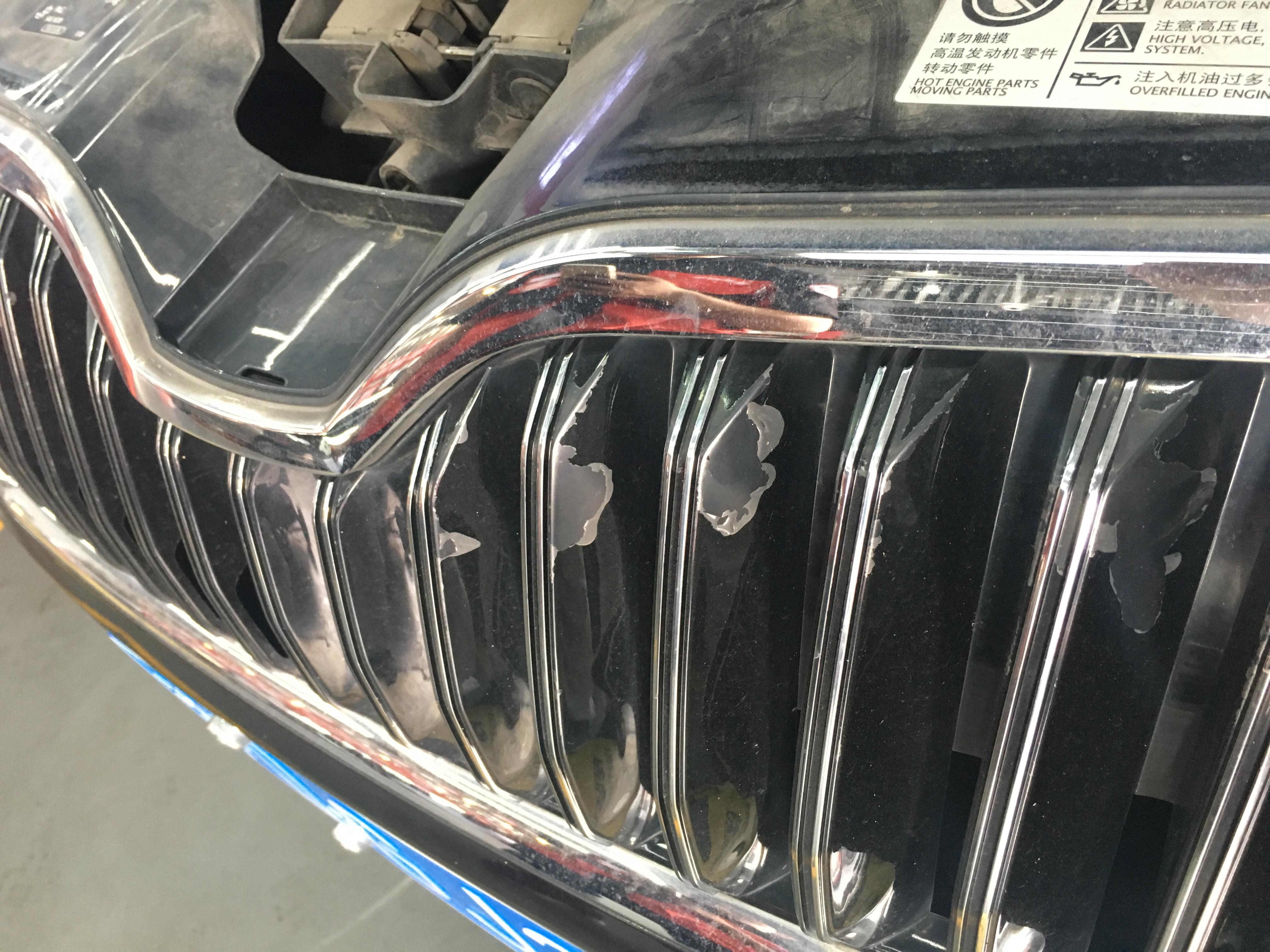 斯柯达-明锐 车内异味浓重,进气格栅掉漆严重