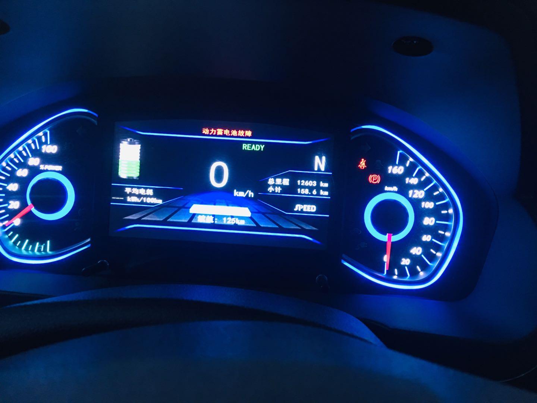 北汽新动力-EX系列 蓄力电池误差,曾经是第二次了!