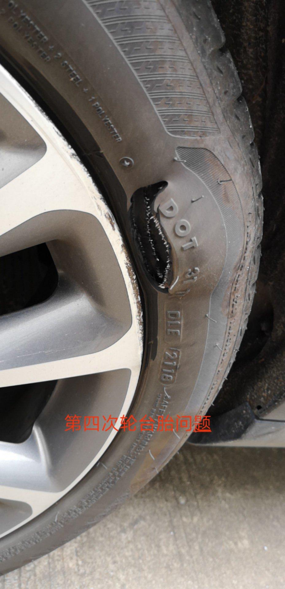 奔馳-奔馳E級 不到8個月4次輪胎爆胎,要求賠償輪胎或更換懸掛