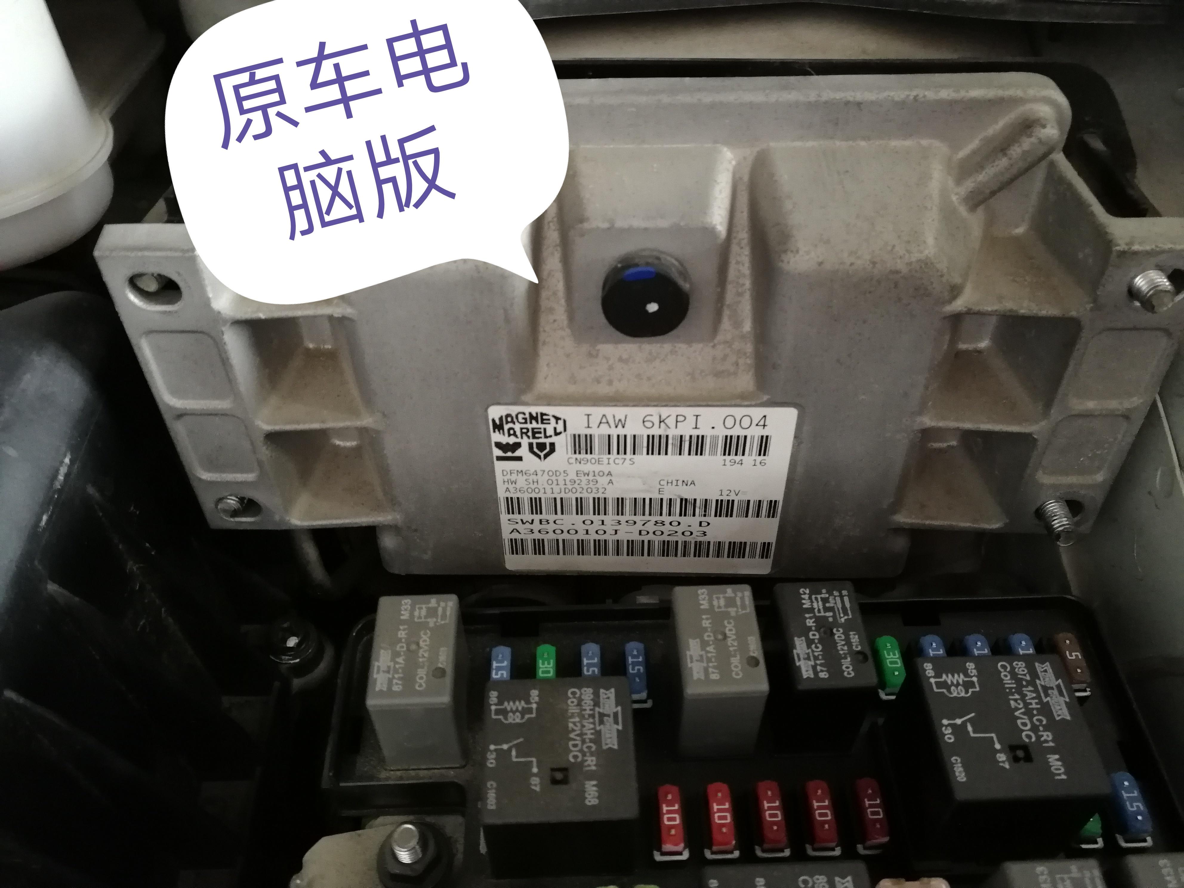 东风风神-东风风神AX7 传动系统异响多次维修无果