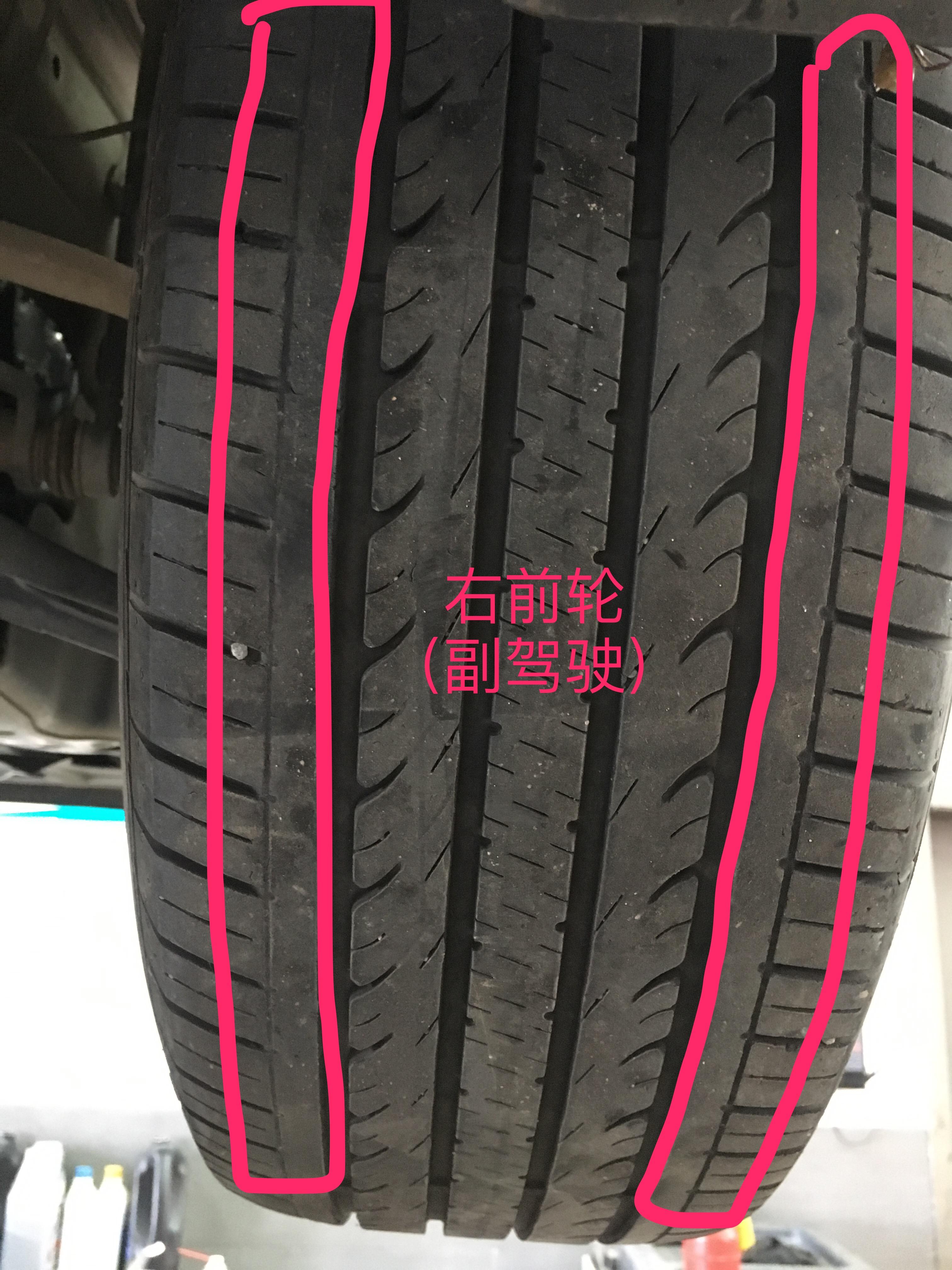 上汽通用-英朗 后轮吃胎严重