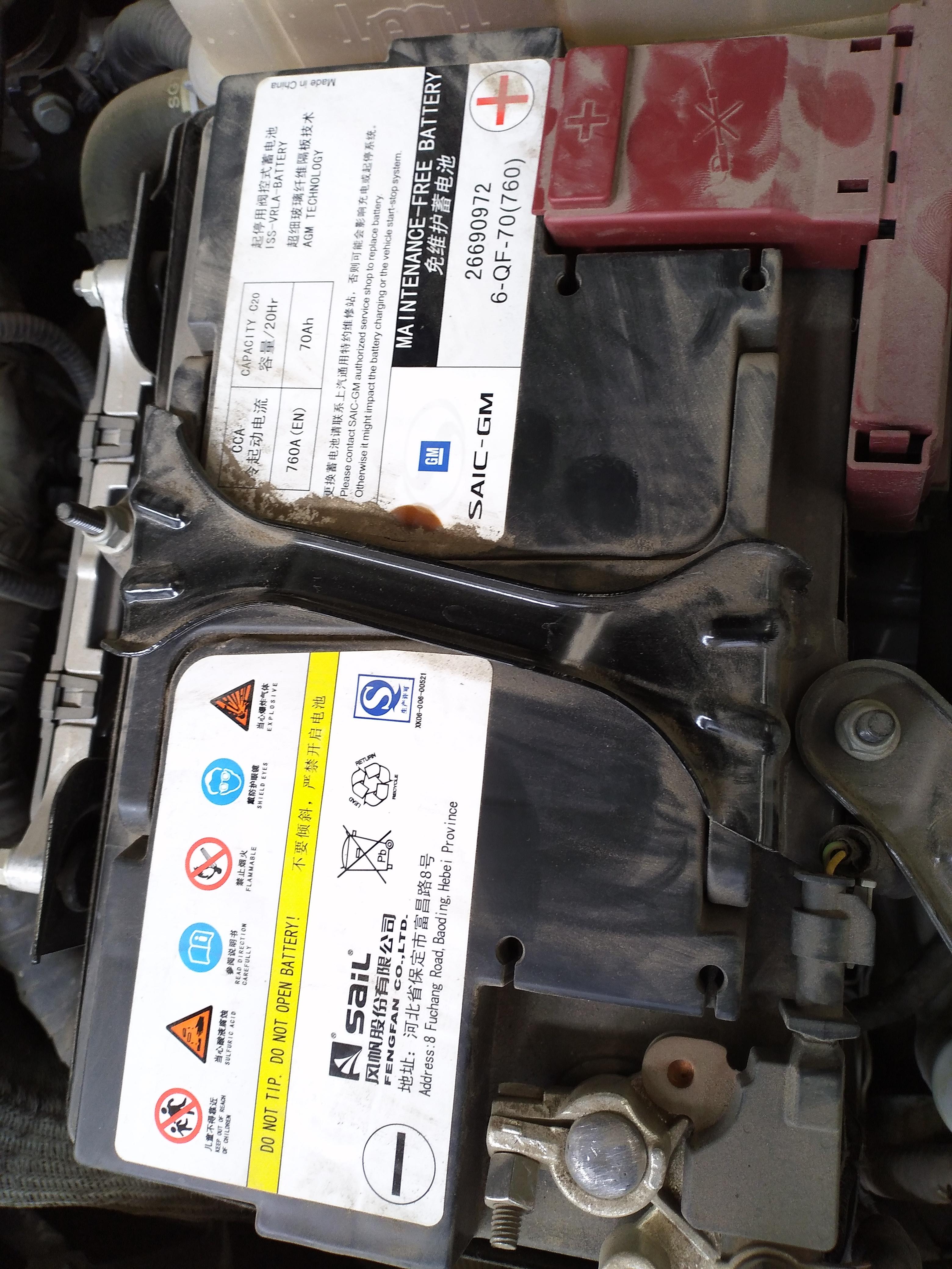 上汽通用-英朗 电池不到一年半就坏了