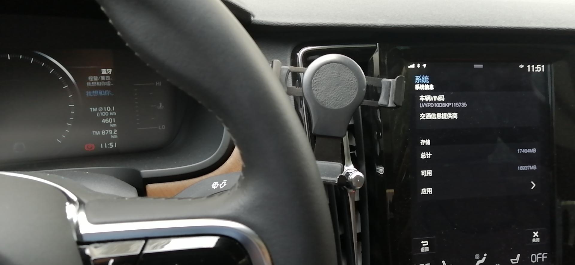 沃尔沃-沃尔沃S90 座椅异响一直处理不好,要求更换座椅框架,4S店和厂家互相踢皮球