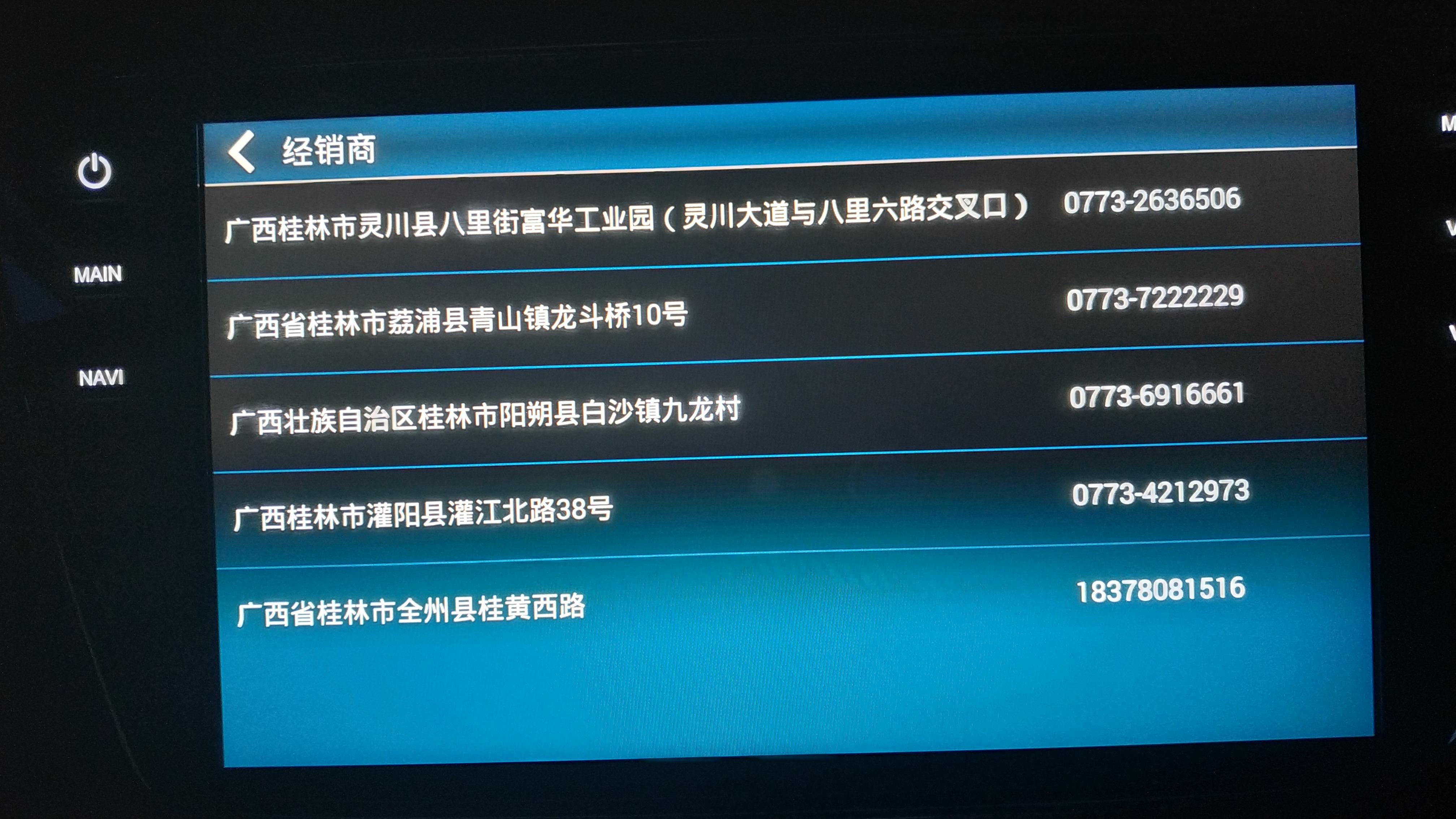 长安汽车-欧尚A800 违约欺骗态度差不担责,厂家不作为不能解决实际问题