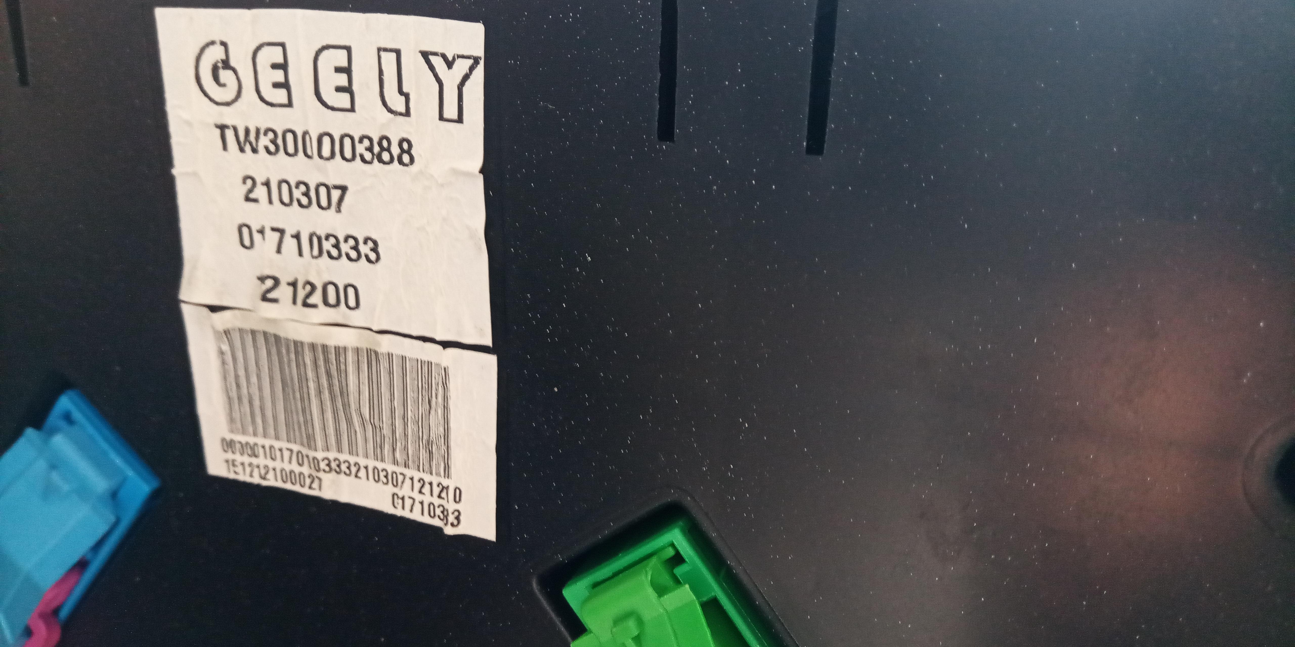 吉利汽车-吉利EC8 仪表盘不显示任何数据