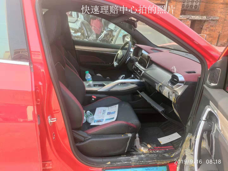 吉利汽车-缤越 安全气囊存在质量问题
