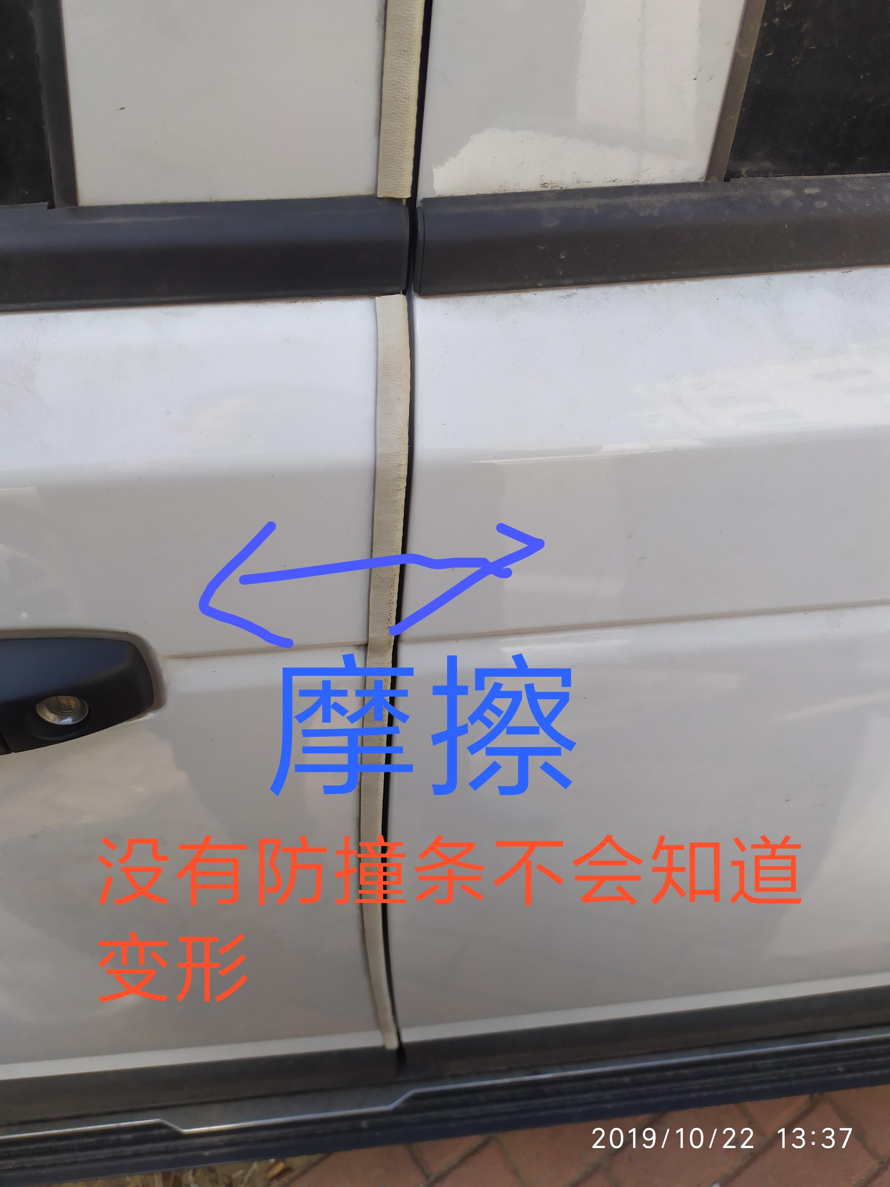 长安汽车-欧尚  车身左侧变形严重