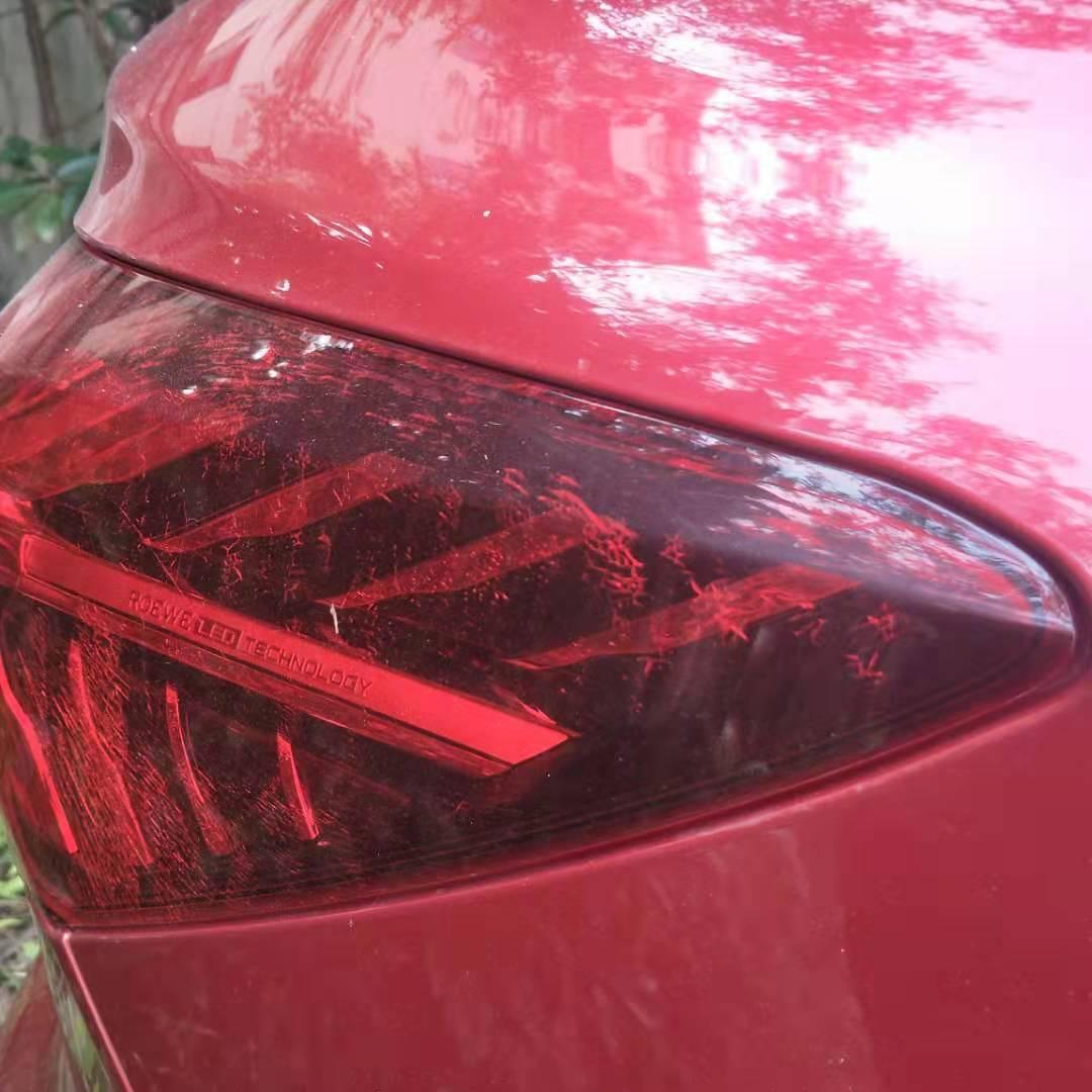 上海外壳-荣威rx5视频内壁尾灯播放比亚迪s7能开裂汽车吗图片
