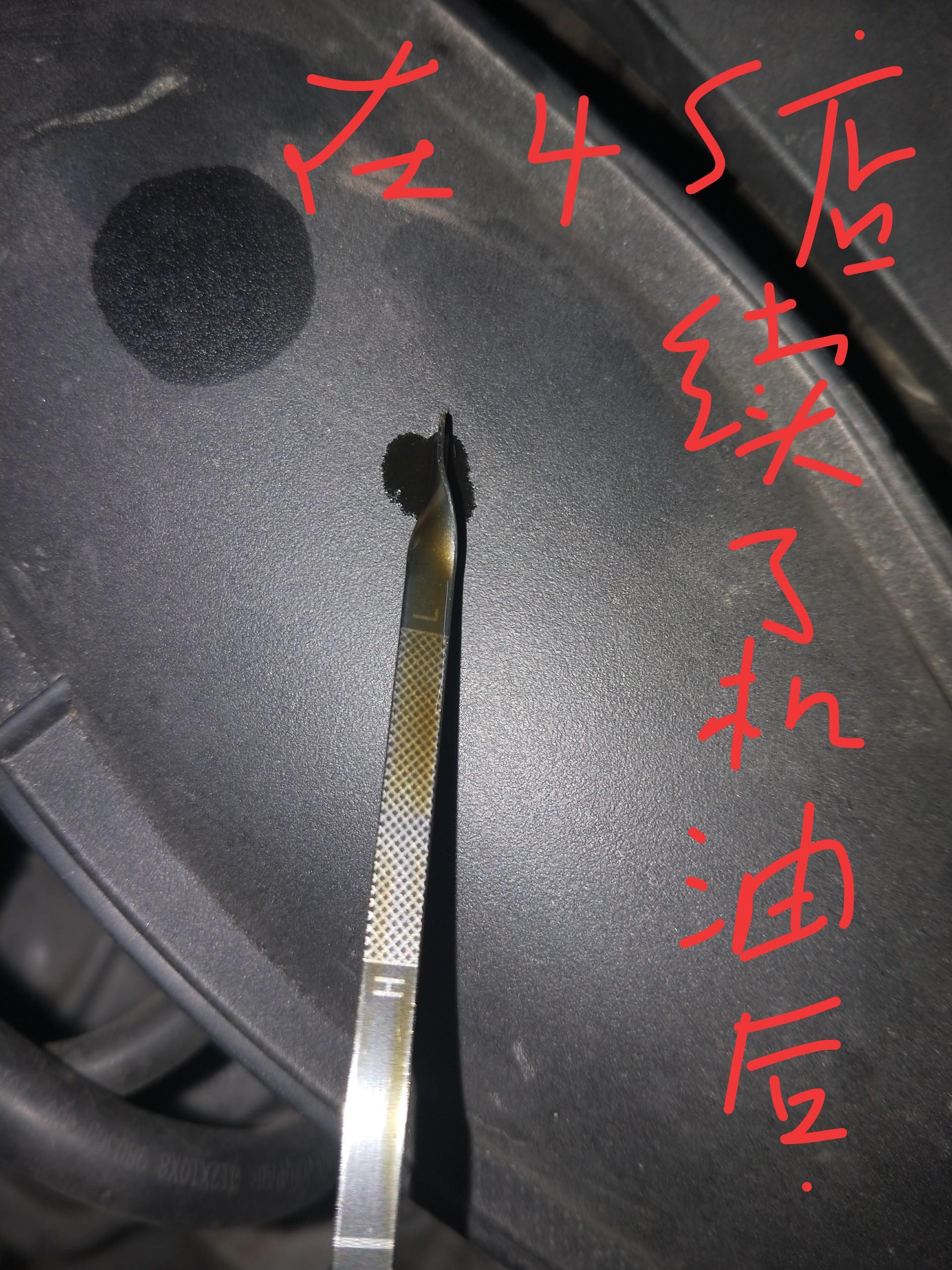 雪铁龙-雪铁龙C5 发动机故障灯亮黄灯
