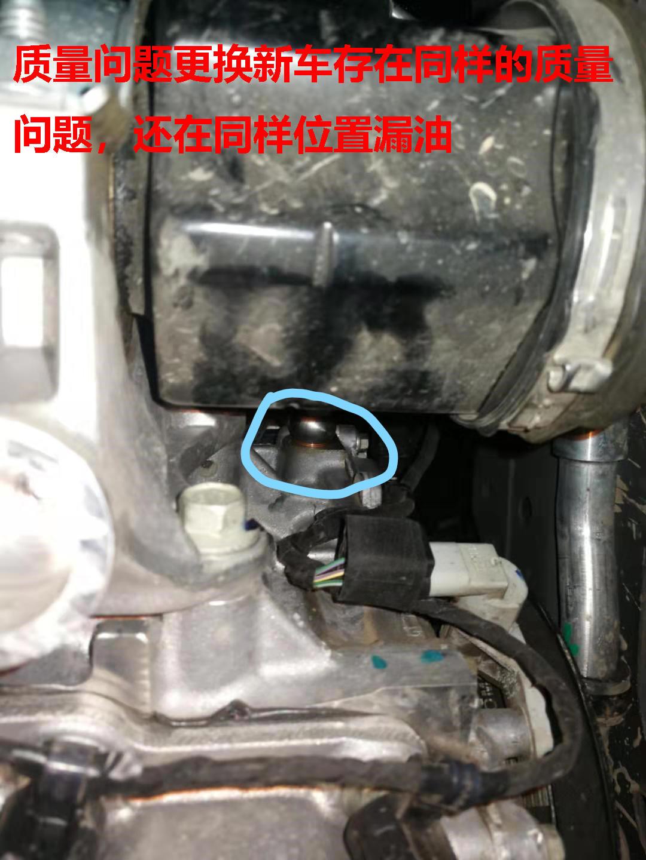 长安福特-锐界   发动机漏油