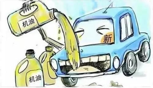 日产-骐达 保修期内发动机烧机油,4S店拖延致车辆过保仍不处理