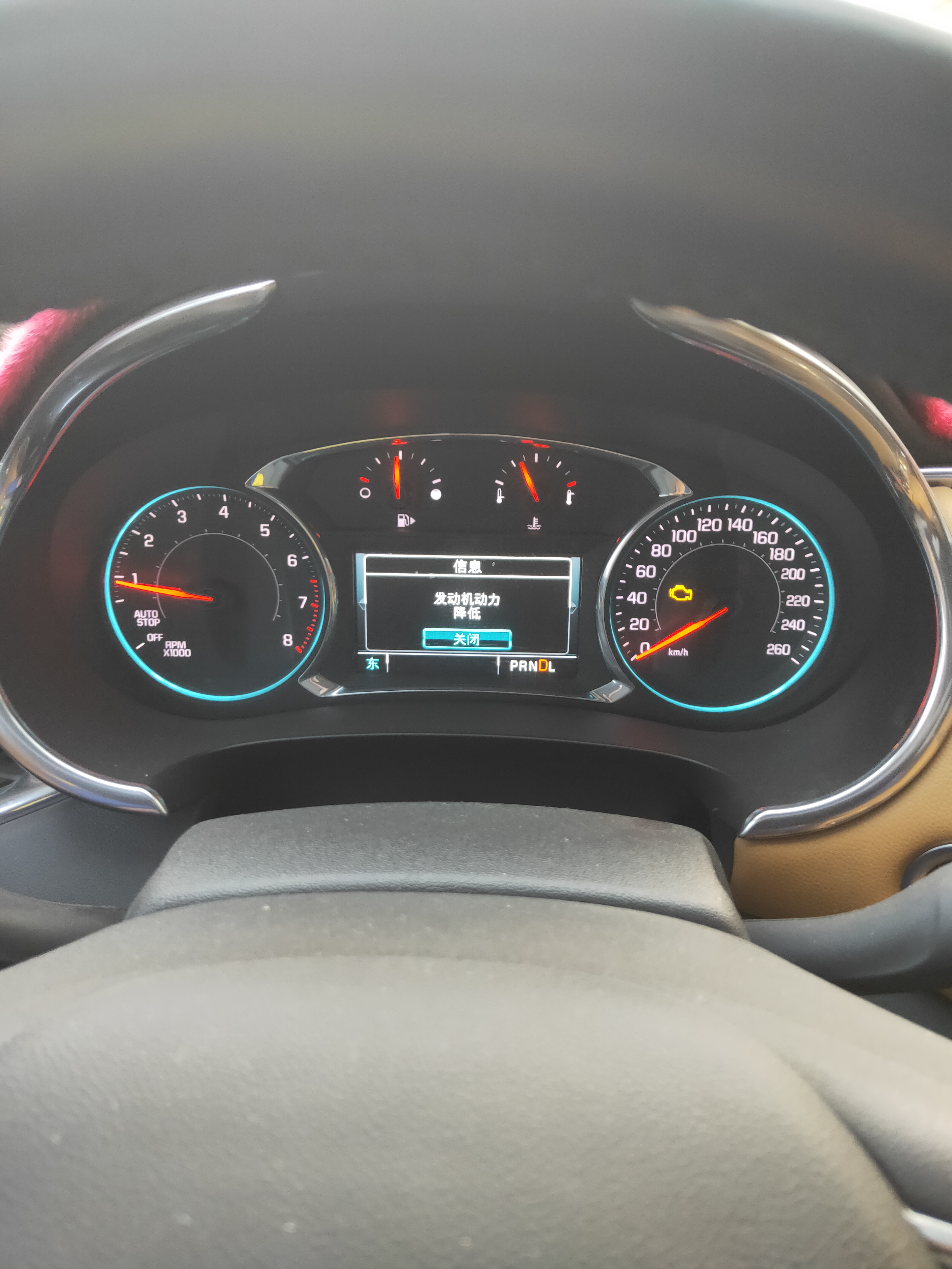 上汽通用-迈锐宝XL 发动机动力降低,变速箱异响