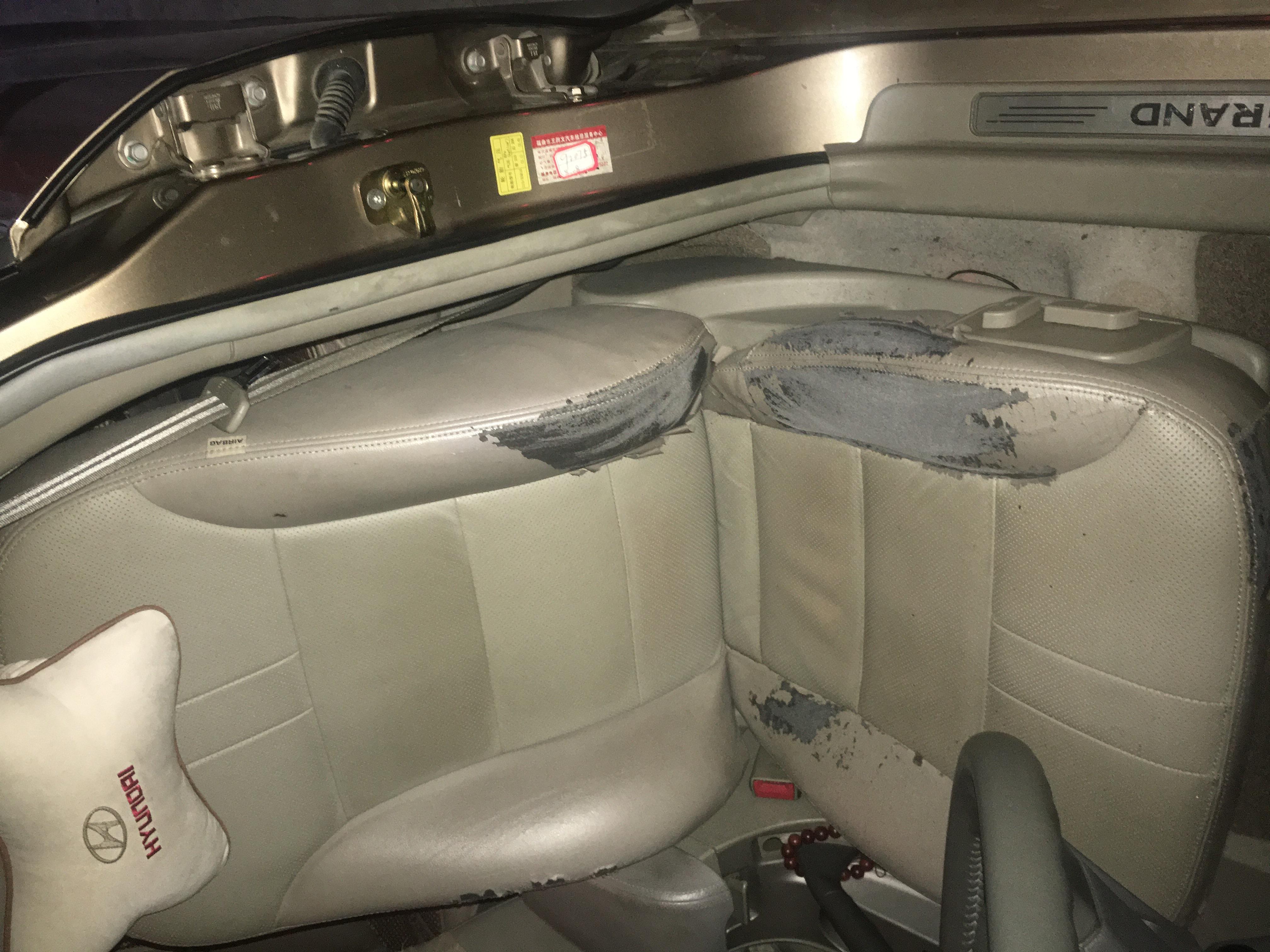 吉利99XXXX开心-经典帝豪   车底盘烂了
