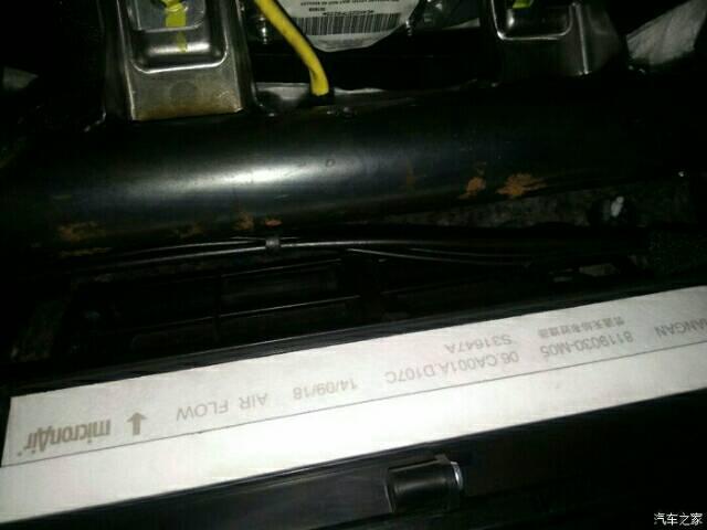 长安99XXXX开心-长安CS75    中控台内部横梁生锈,室内噪声大,天窗顶棚脱落