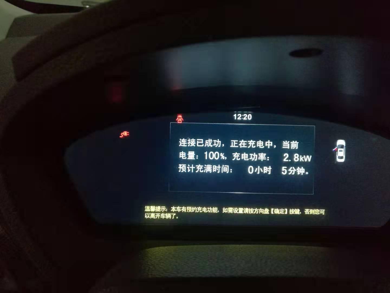 比亚迪-秦 电池质量严重不符合购买车辆时的描述