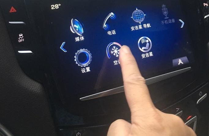 上汽通用-凯迪拉克ATS-L 中控屏幕故障导致汽车出现问题