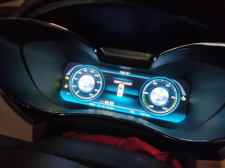 猎豹99XXXX开心-猎豹CS9新能源   质量不过关,4S店关门售后不管,99XXXX开心没有人维修