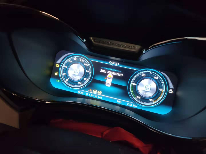 猎豹汽车-猎豹CS9新能源   质量不过关,4S店关门售后不管,汽车没有人维修