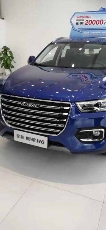 长城汽车-哈弗H6 2  变速箱跳档