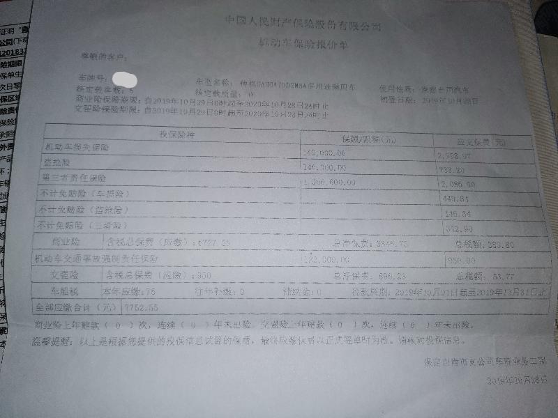 广汽传祺-传祺骋厂5 4S店不给合格证导致车辆上不了牌照
