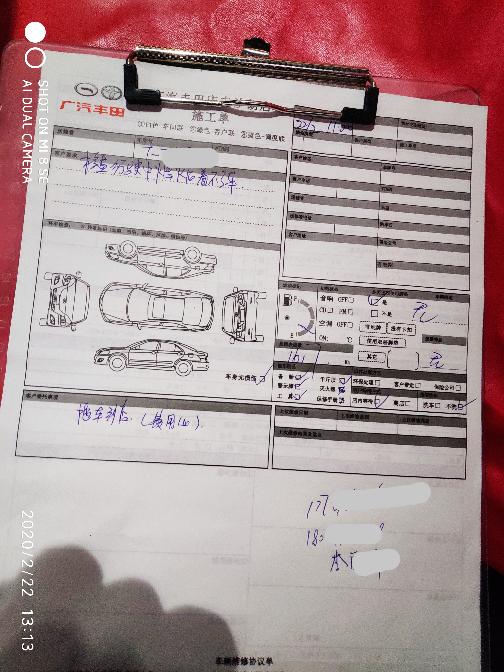 丰田-丰田C-HR 新车就因积碳问题导致车辆损坏