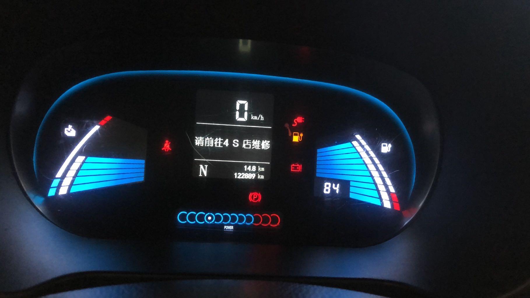 江淮99XXXX开心-江淮iEV 电池出现严重问题,经常坏