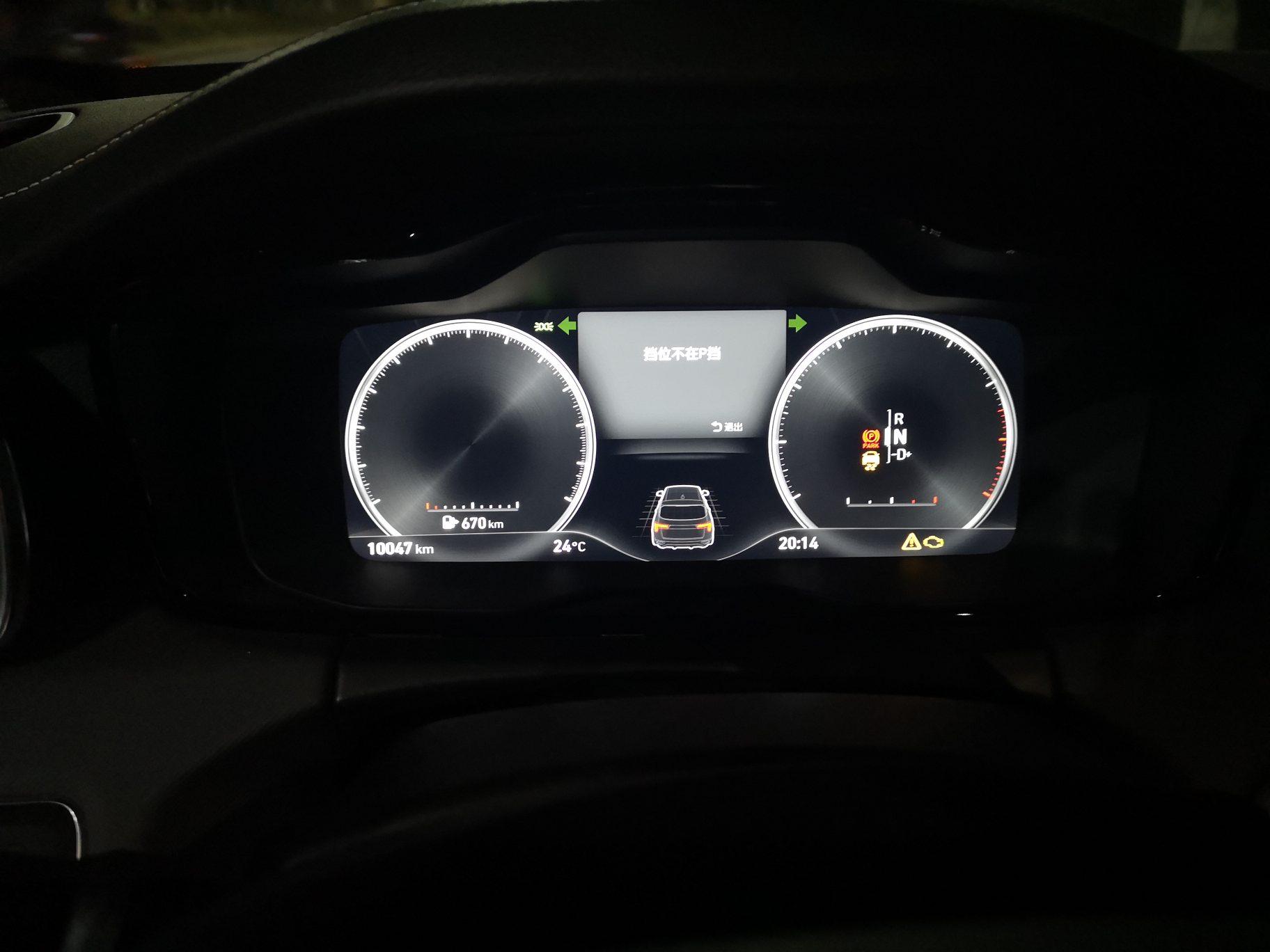 领克-领克01 购车一年行驶1万公里,连续出现2起安全故障