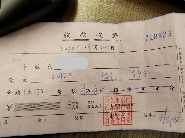 本田-思域 东风本田东莞东仁店拒绝退还订金