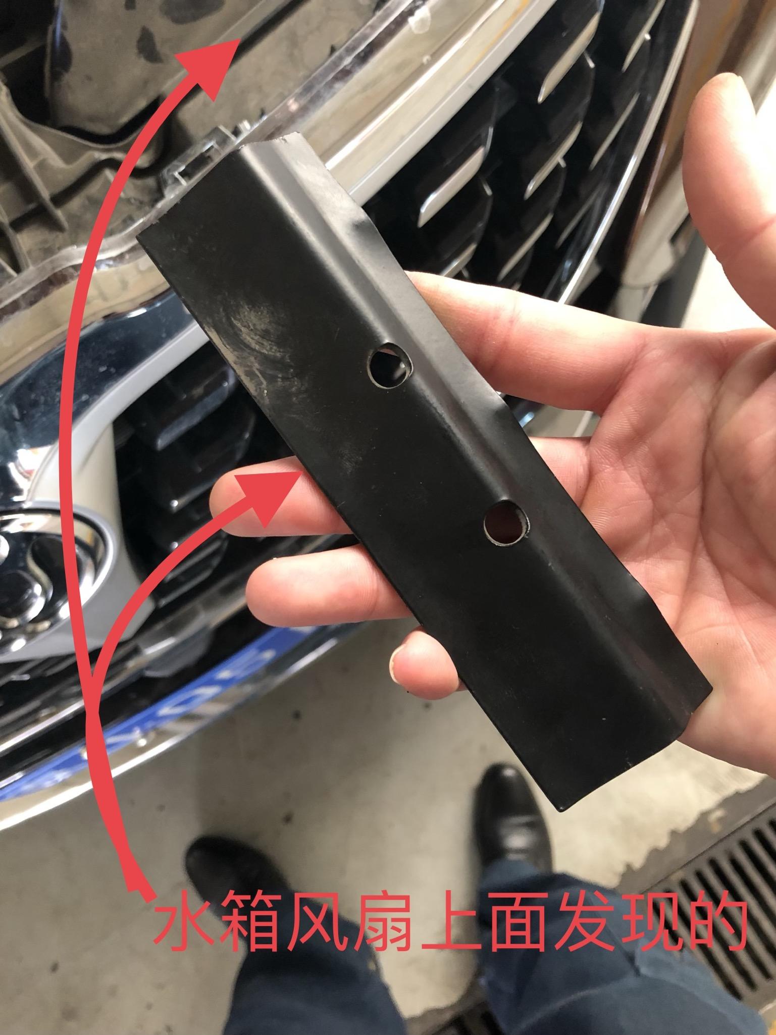中华-中华V7 电瓶质量问题导致全车断电,厂家欺诈消费者拒不赔偿