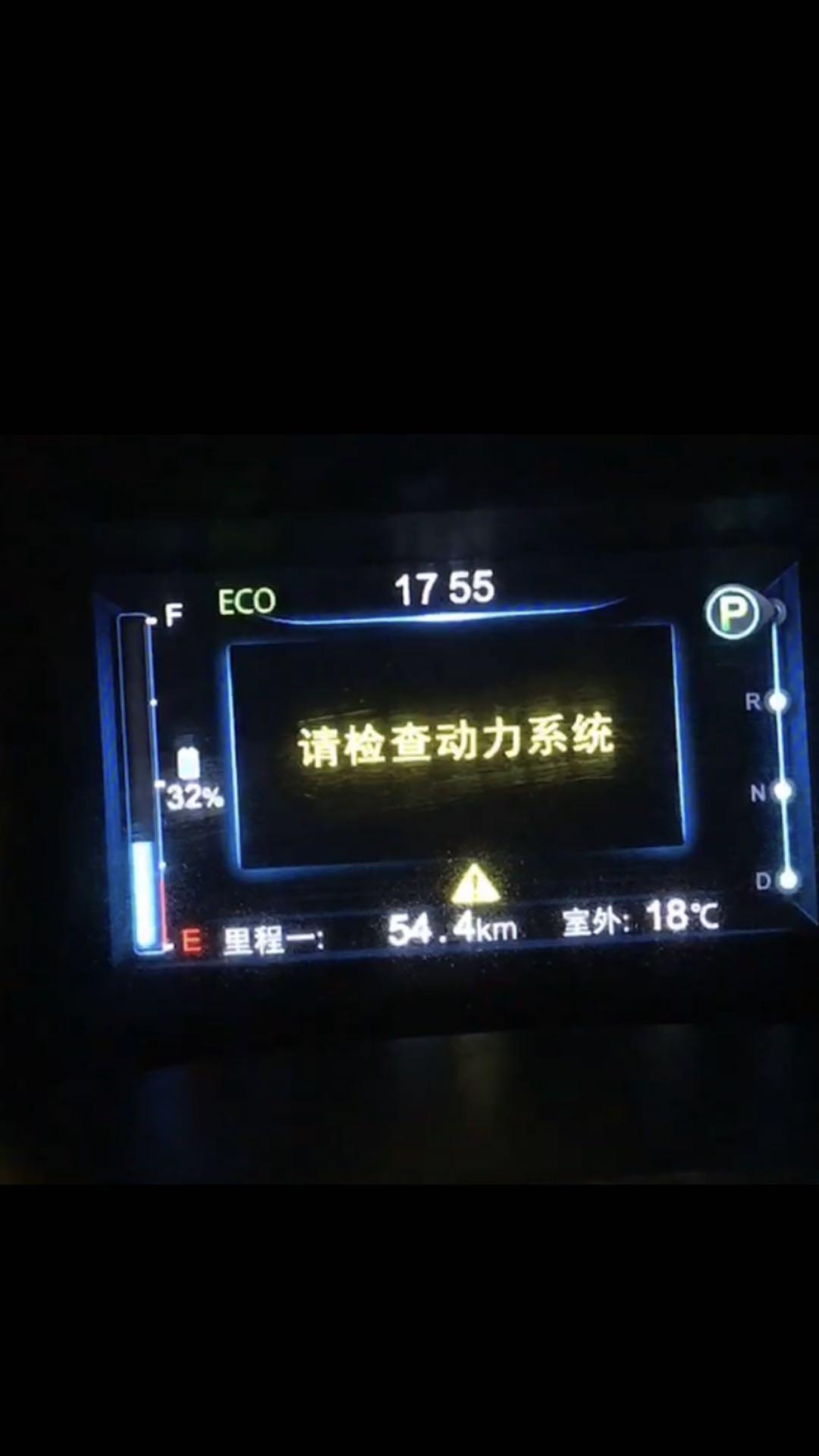 比亚迪-比亚迪e5 动力电池衰减严重