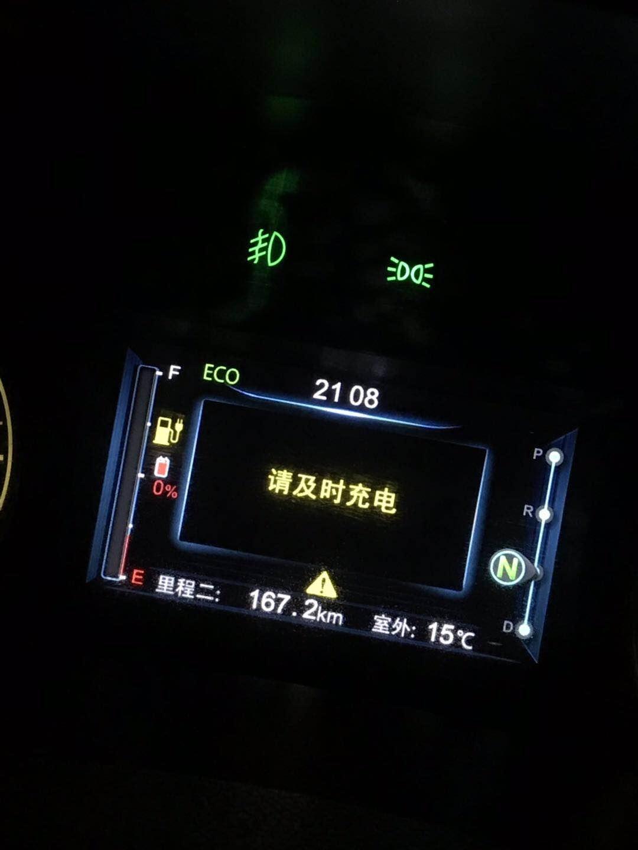 比亞迪-比亞迪e5 動力電池衰減嚴重