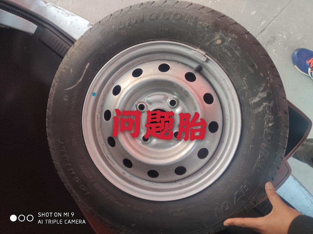 五菱-五菱宏光 左后车轮与其他轮胎不一致
