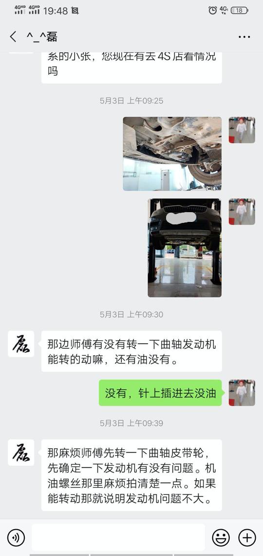 斯柯达-Yeti 大众4S店用手拧螺丝,机油漏光