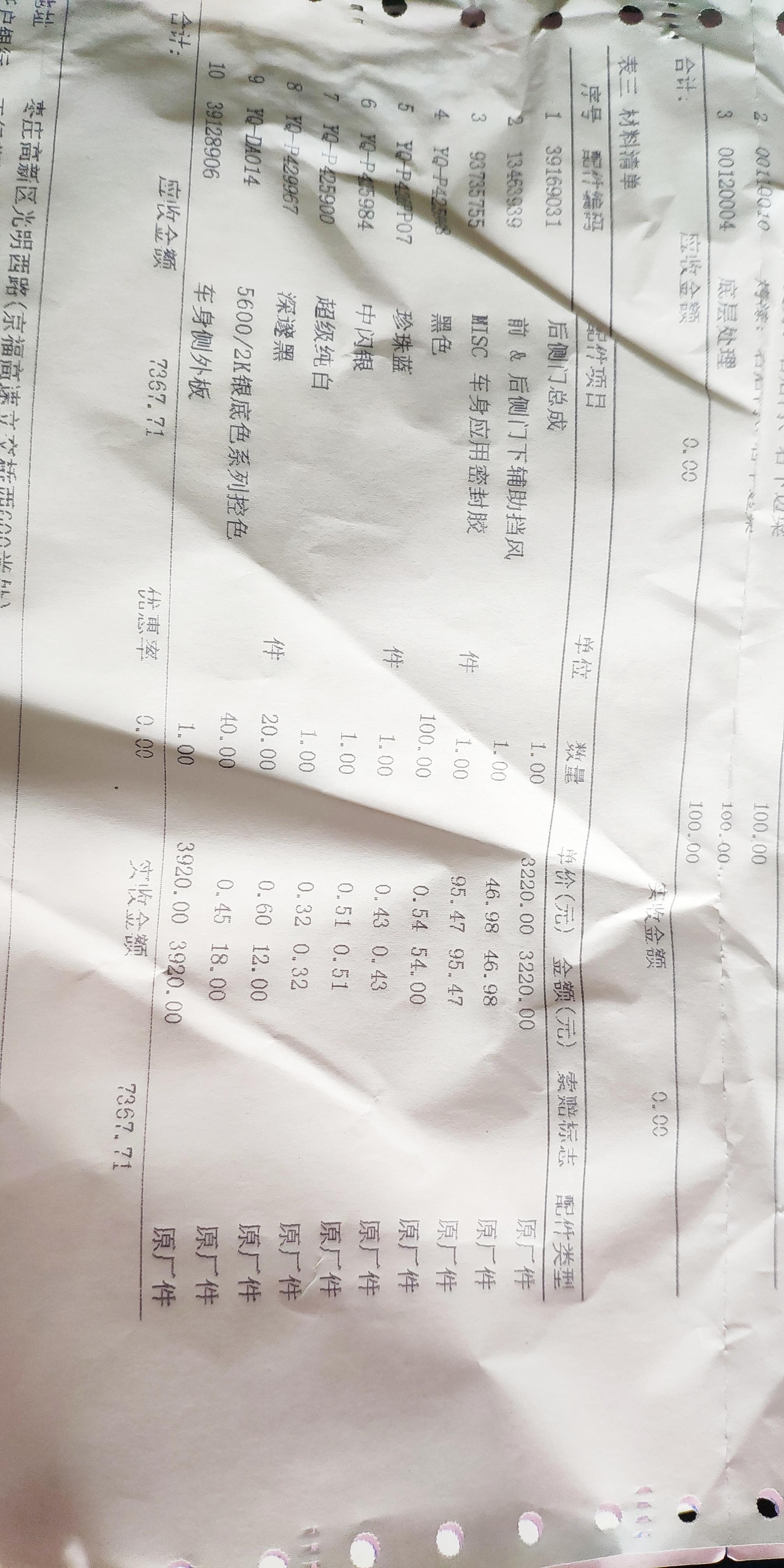 別克-君威 潤華別克4s欺瞞客戶,上汽通用別克不做處理