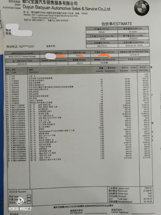 寶馬-寶馬3系GT 貴州都勻寶源推脫責任