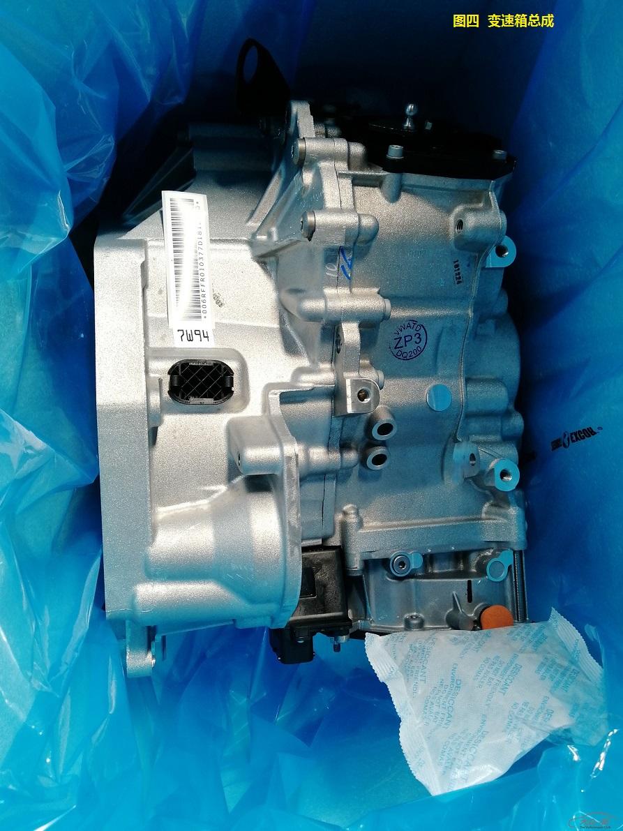 大眾-途安 上汽大眾DQ200干式雙離合變速箱存在質量缺陷,廠家推諉扯皮