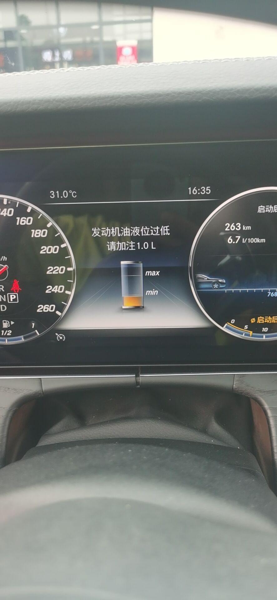 奔驰-奔驰E级 70多万漏油,40多万喝油,奔驰E300L烧机油严重