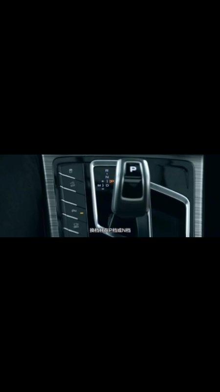吉利汽车-博越 减配档位灯