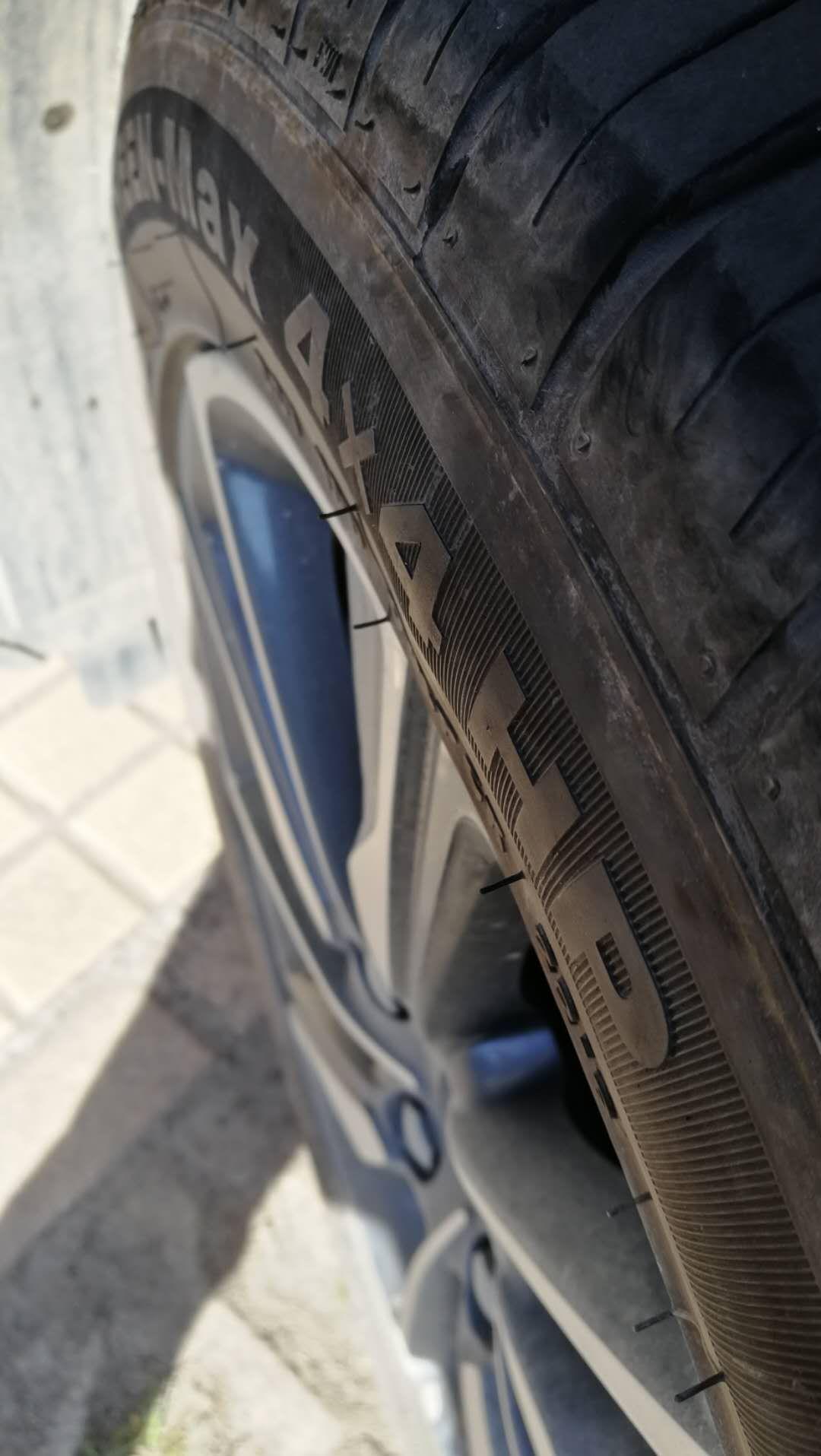 吉利99XXXX开心-缤越新能源 轮胎股包