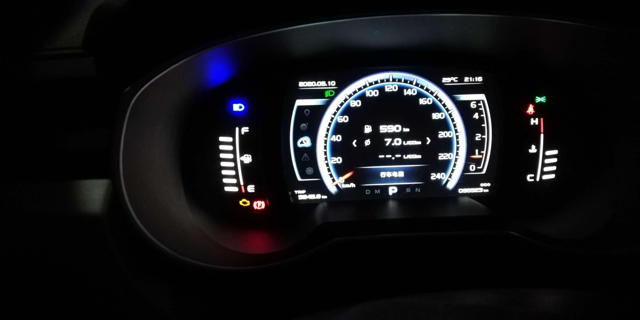 吉利汽车-博越 变速箱问题